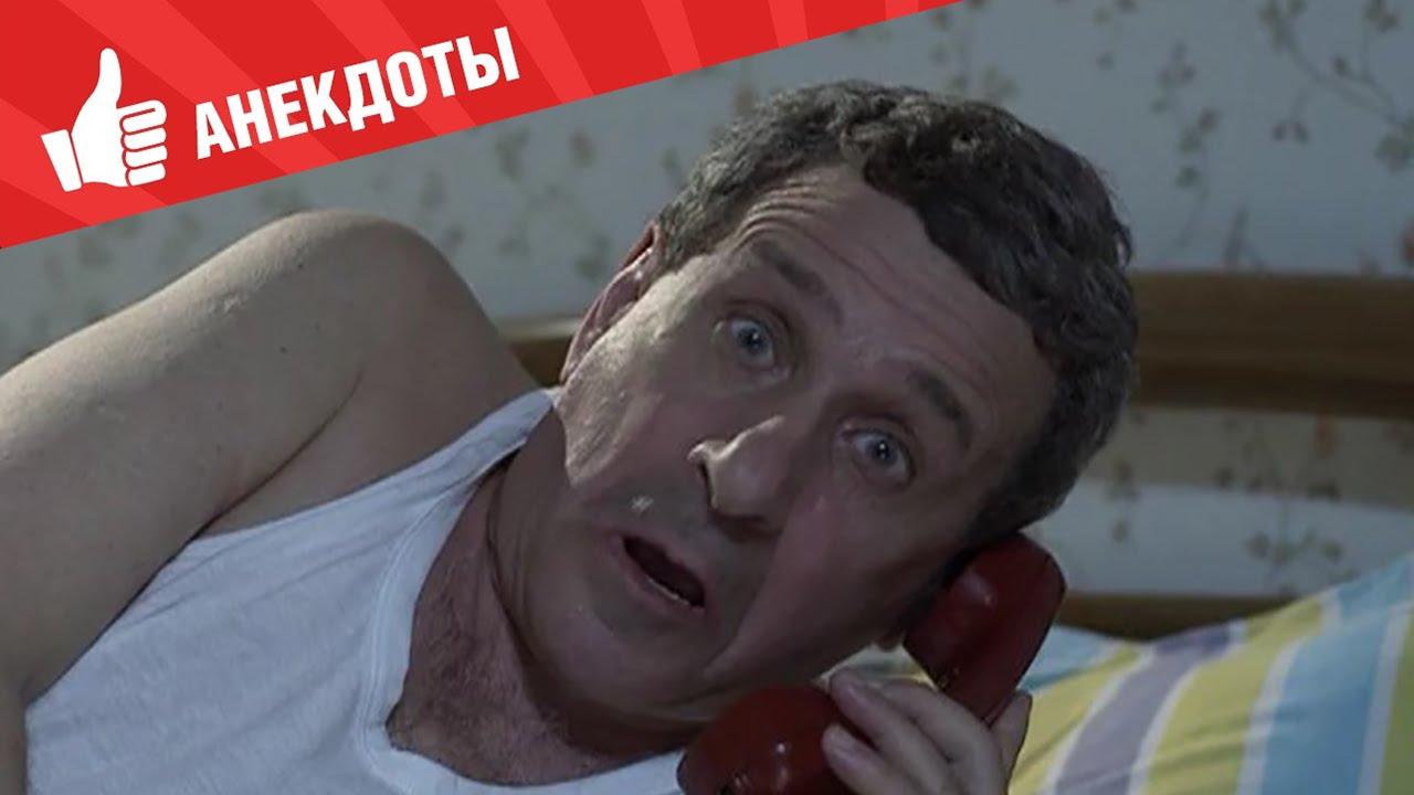 Видео Анекдоты Выпуск