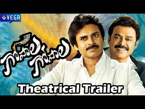 Gopala Gopala Theatrical Trailer : Venkatesh,pawan Kalyan : Latest Telugu Movie Trailer 2015 video