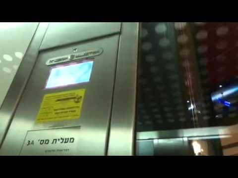 Retake - Electra talking traction elevator at G Cinema City in rishon letzion