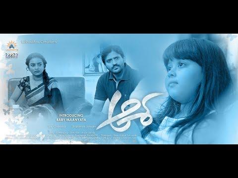 Asha | Latest Telugu Short Film 2018 | Directed By Aryan Sandy | Klapboard