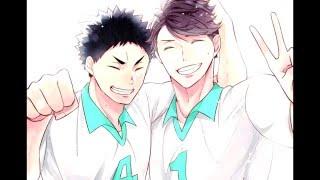 Oikawa & Iwaizumi - Ikanaide [ハイキュー]