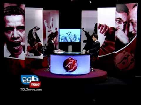 TOLOnews 08 September 2012 FARAKHABAR / فراخبر ۰۸ سپتمبر ۲۰۱۲