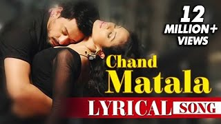 download lagu Chand Matala  Song With   Laal Ishq gratis