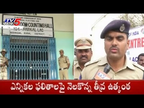 Suspense On Telangana Assembly Elections 2018 Results | TV5News