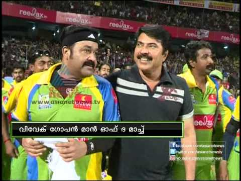 Mammootty, Dileep, Salman Khan and Mohanlal, stars united in CCL 2013 in Kochi