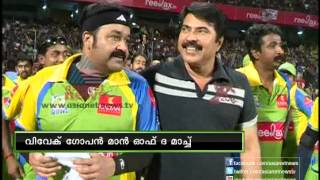 Kochi - Mammootty, Dileep, Salman Khan and Mohanlal, stars united in CCL 2013 in Kochi