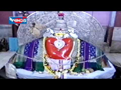 Shree Ganesh Chalisa Full Song