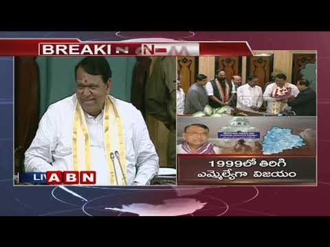 MLAs Praises Pocharam Srinivas after elected as Telangana Assembly Speaker | ABN Telugu