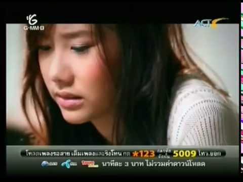 [MV] ระยะทำใจ - กัน The Star 6