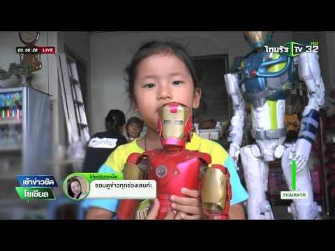 หุ่นซูเปอร์ฮีโร่จากเศษพลาสติกเหลือใช้   03-05-59   เช้าข่าวชัดโซเชียล   ThairathTV