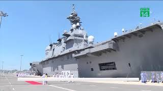 Tàu hộ vệ Nhật Bản đến Cảng Quốc tế Cam Ranh | VTC14