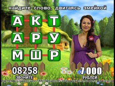 """Вера Коптева - """"Избушка"""" (19.01.14)"""