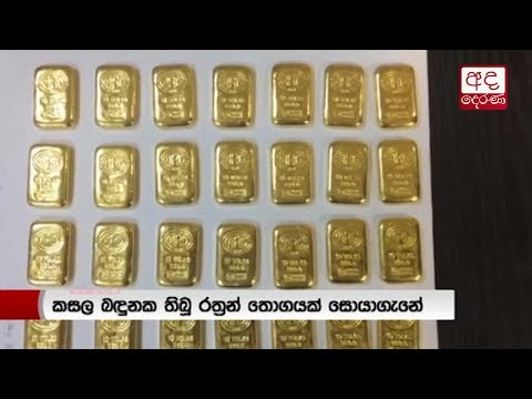 parcel with 28 gold |eng