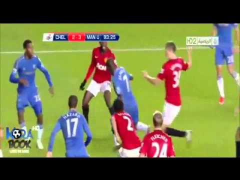 Manchester United Vs Chelsea 4-5 2012 Highlights thumbnail
