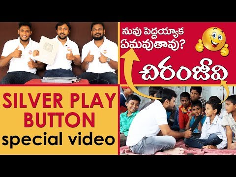 Got Silver Play Button | FUN wid ORPHANAGE KIDS | Most Entertaining Telugu Prank Channel | FunPataka