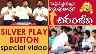Got Silver Play Button   FUN wid ORPHANAGE KIDS   Most Entertaining Telugu Prank Channel   FunPataka