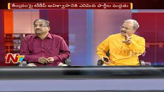 Reasons Behind TDP's Sudden Move on NoConfidenceMotion || LIVE SHOW PART  5