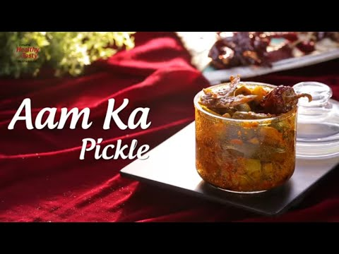 Instant Raw Mango Pickle Recipe | Kacche Aam Ka Achar By Pallavi |Kairiche Lonche | Pickles Of India