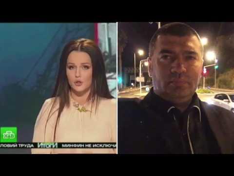 Блоггер Роман Левингард на ведущем российском канале НТВ,рапортует в прямом эфире по ситуации