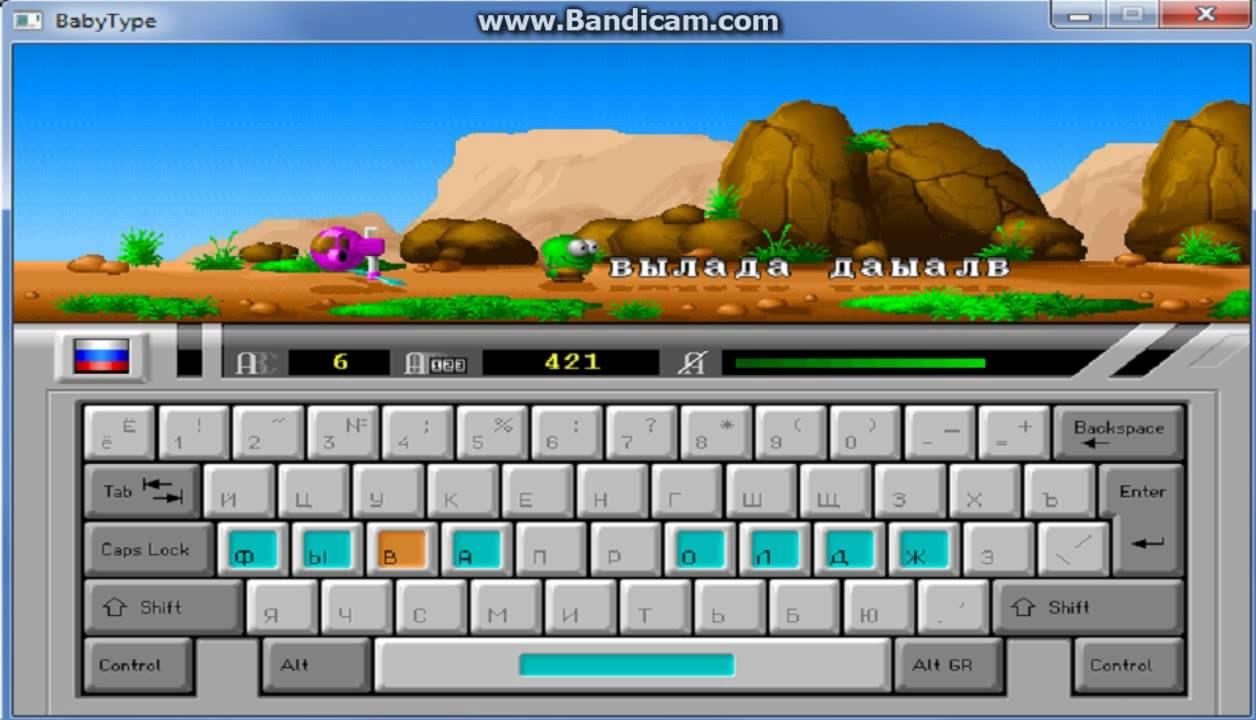 Kлавиатурный тренажер rapidtyping tutor позволит вам и вашей семье освоить слепой десятипальцевый метод