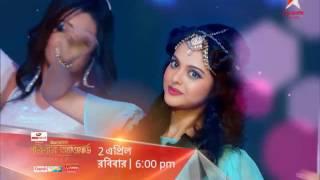 Watch Star Jalsha Parivaar Awards 2017  2nd April, Sun at 6:00 pm on Star Jalsha and Star Jalsha HD