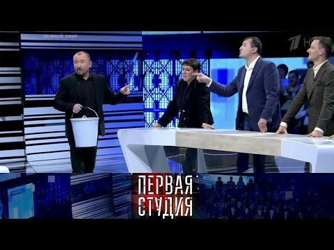 Украина: пропаганда войны. Первая Студия. Выпуск от20.04.2017
