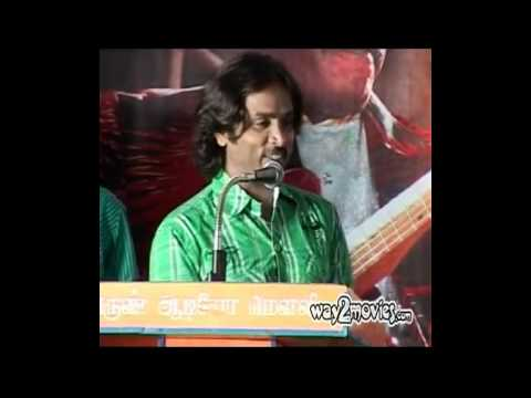 Maharaja Movie Audio Launch video