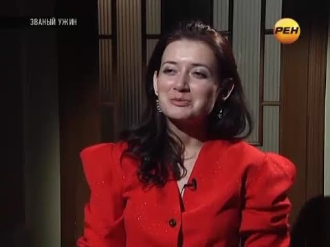 Званый Ужин (25.10.2013). Неделя 297. День 5 - Алиса Анцелевич