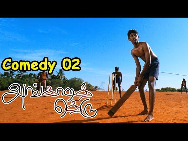 Latest Tamil Movie comedy scenes | Angadi theru full movie comedy | Black Pandi comedy scenes