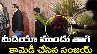 Sanjay Dutt Funny Moment After Drunk | Ranveer Deepika Wedding Reception | Bollywood News | TTM