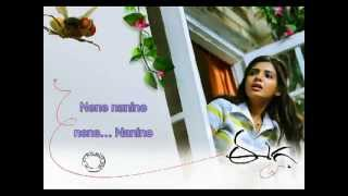 Eega - Eega - nene nanine song lyrics