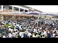 YS Jagan Meeting With YSRCP Leaders in Tadepalli @ Today 6PM thumbnail