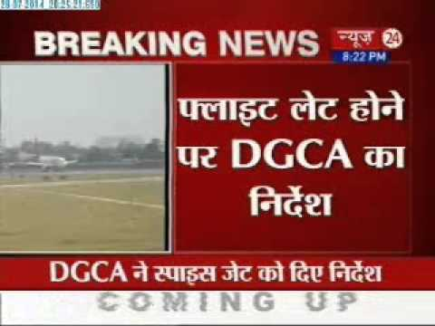 SpiceJet to Refund Fares for Mumbai-Delhi Delayed Flight