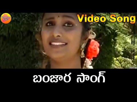 Banjara Song || Lambadi Song || Masth Rechi Maamaari Chori  4 video