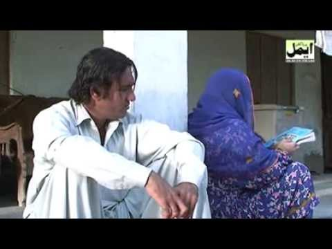 Balochi Film Mehruk Part 6 video