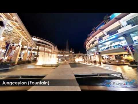 Jungceylon, Phuket 360°