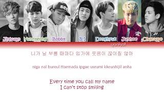iKON - My Type (취향저격) (Color Coded Han|Rom|Eng Lyrics)