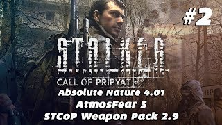 S.T.A.L.K.E.R. Call of Pripyat СТРИМ #2