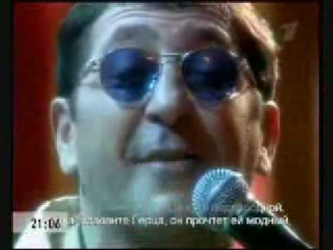 Александр Розенбаум и Григорий Лепс - Гоп стоп