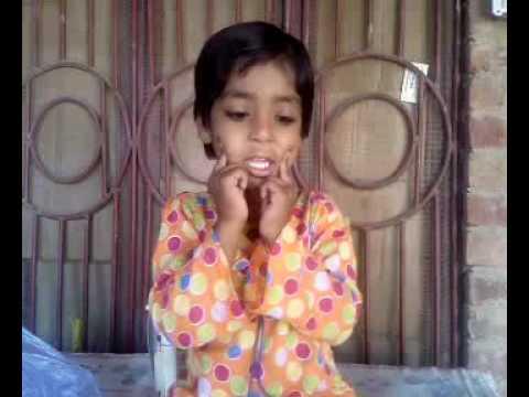 Babys Poem Urdu Mamunkanjan Mamukanjan.mp4