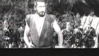 The Hidden Fortress Trailer 1958