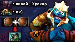 ХУСКАР vs БРУДОПИКЕР - 200 IQ HUSKAR DOTA 2