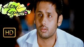 Gunde Jaari Gallanthayyinde - Gundejaari Gallanthayyinde Official Theatrical Trailer HD