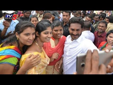 YS Jagan Praja Sankalpa Yatra Reaches 202nd Day | East Godavari | TV5 News
