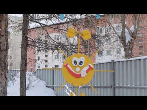 Детский сад 54 Усть Кут  Смотр конкурс зимних игровых участков