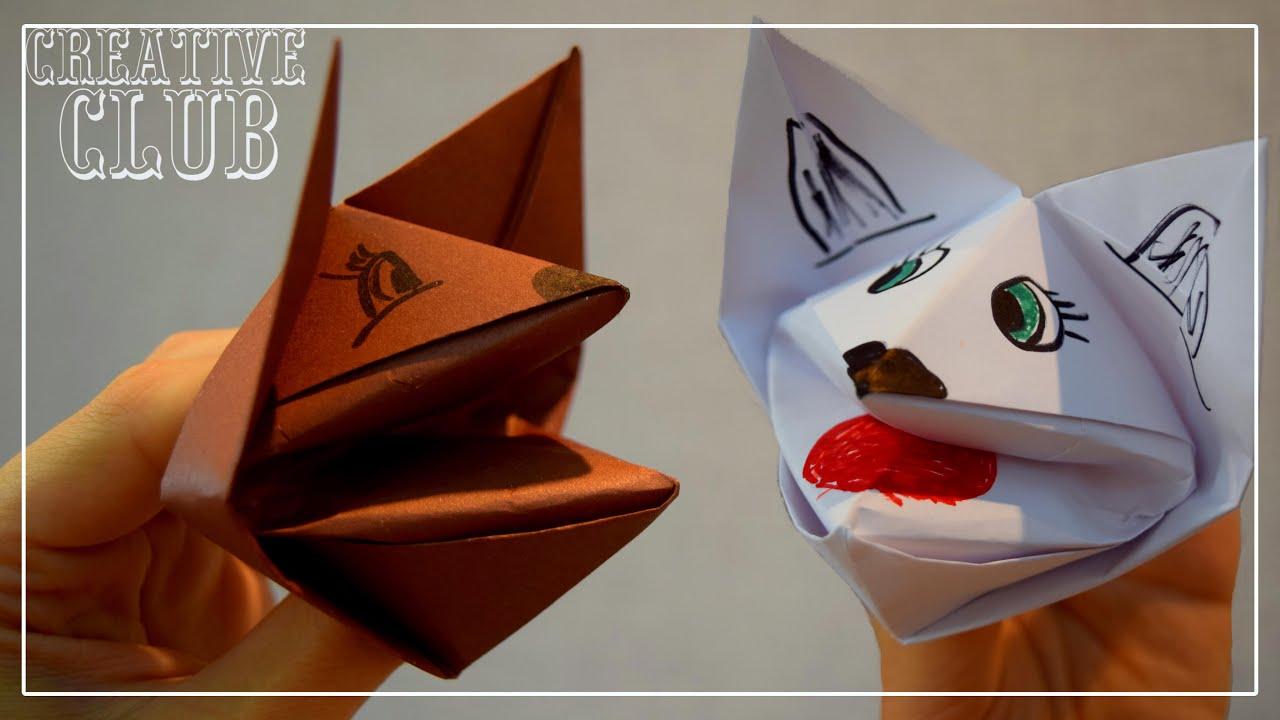Как сделать глаз циклопа оригами