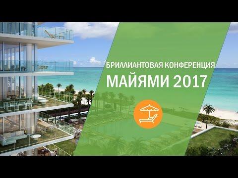 Х гадкая конференция ассоциации флебологов россии прошептала в мае года