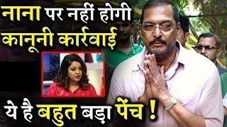 Tanushree Dutta Vs Nana Patekar : Big Twist in implementation of Law !