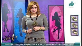 سالي دكي مصممة حلي في برنامج دانتيل على قناة العائلة - إعداد شروق ناجي تقديم رباب الخشن