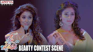 Life Is Beautiful - Life Is Beautiful Movie - Shriya Beauty Contest Clippings